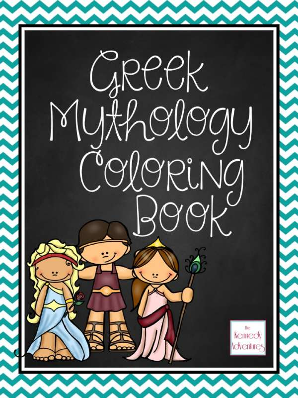 FREE Printable Coloring Pages - Mythology